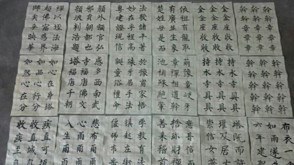 毛笔书法展_王峻岩诗词书法展作品选集作者毛笔签名本