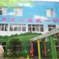 市直幼儿园