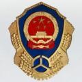 偃师市交通运输局