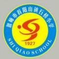 shixiaoxuan