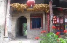山化光明、游殿、新明的传统村落特貌和气质