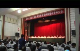 2017年05月04日偃师新闻