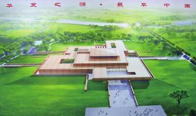 """河南二里头遗址博物馆即将开馆:""""最早的中国""""初展容颜"""