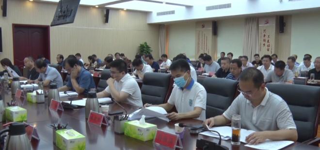 市委召开农村工作和乡村振兴领导小组会议